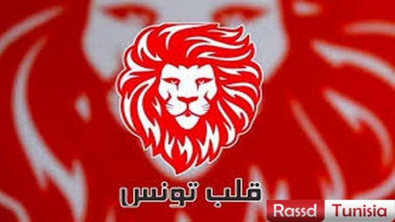 قلب تونس يحيل ملف استقالة 11 نائبا من كتلته البرلمانية على انظار مجلسه الوطني
