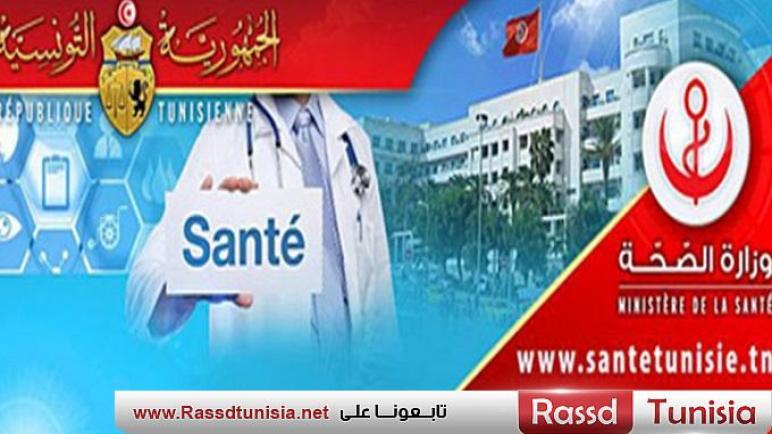 وزارة الصحة تؤكد توفر مخزون كاف من الدم وتدعو المواطنين إلى إرجاء التبرع تجنبا للإكتظاظ بالمركز الوطني لنقل الدم ومراكزه الجهوية