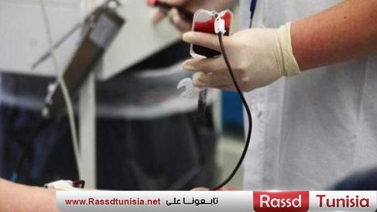 وزارة الصحة تمنح مركز نقل دم اعتمادات تكميلية بقيمة 500 الف دينار لتغطية حاجياته المتاكدة