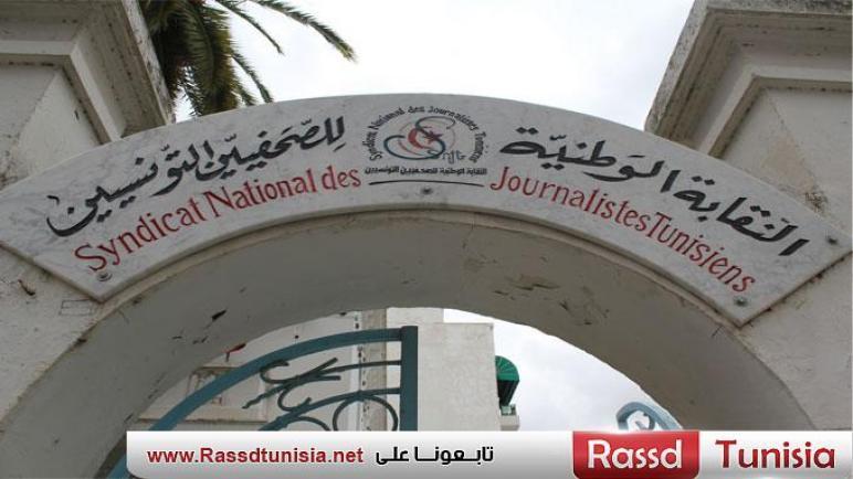 نائب عن ائتلاف الكرامة يحرّض على الصحفيّين: نقابة الصحفيين تحذّر
