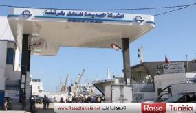 """صفاقس: اضراب اعوان """"السونوتراك"""" دون تعطيل مصالح المسافرين"""