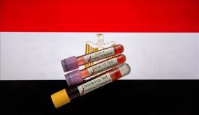 كورونا في مصر : تسجيل 1218 إصابة جديدة و63 حالة وفاة في آخر 24 ساعة