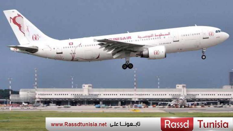 الخطوط التونسية تخسر 20 بالمائة من المسافرين على متن خطوطها ما بين سبتمبر 2018 و 2019