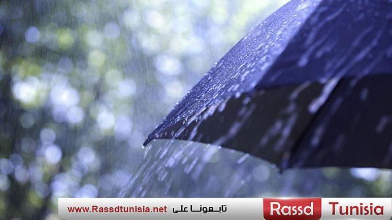 كميات الامطار المسجلة خلال ال24 ساعة الماضية