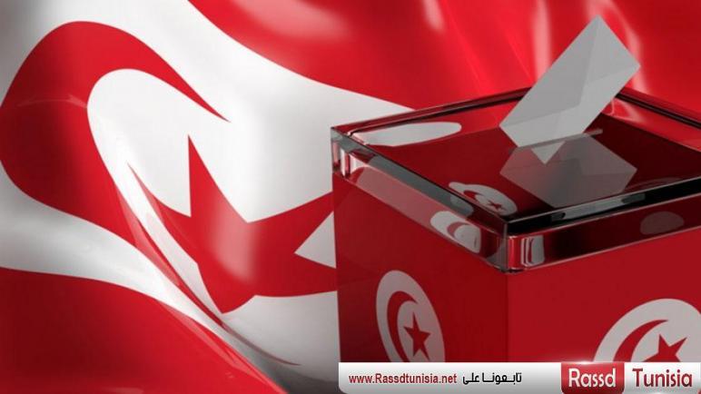 رئاسية 2019: تسجيل نسبة إقبال في حدود 3.6 في اليوم الأول من تصويت التونسيين في الخارج