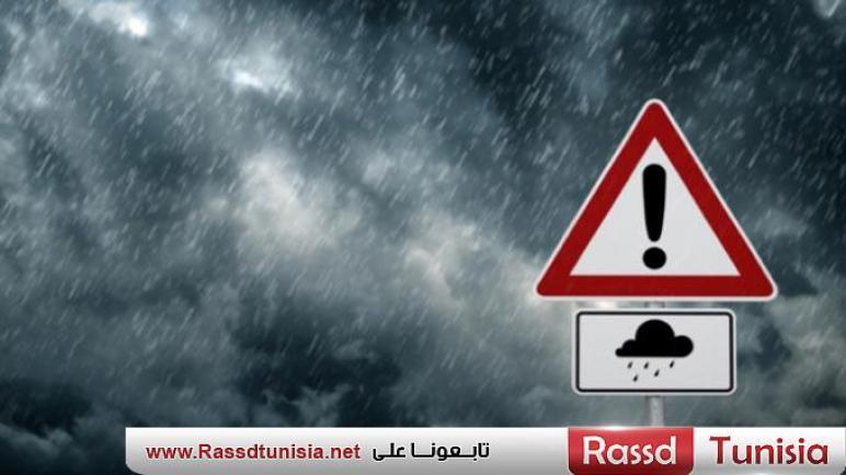 هام/ الرصد الجوّي يحذّر من تواصل نزول الأمطار بهذه الجهات
